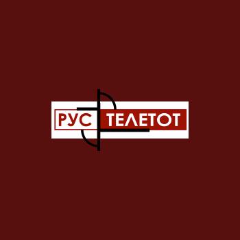 Обзор букмекерской конторы Рус-Телетот
